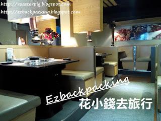 韓燒餐廳內部環境