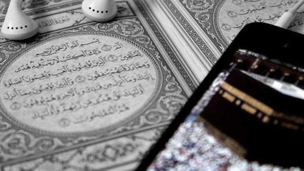 51 Contoh Alif Lam Qamariah Dalam Surah Al-Baqarah Beserta Ayatnya
