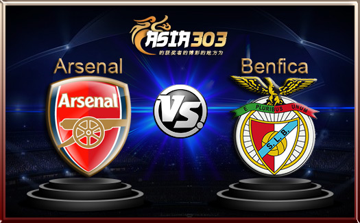 ARSENAL VS BENFICA HIGHLIGHTS AND FULL MATCH
