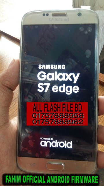 Flash Stock Firmware on Samsung Galaxy S7 edge SMG9350 In
