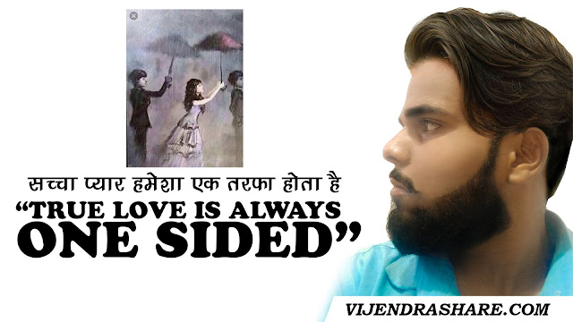 TRUE LOVE IS ALWAYS ONE SIDED.