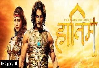 The Adventures of Hatim Episode 1 - Dekho Drama TV