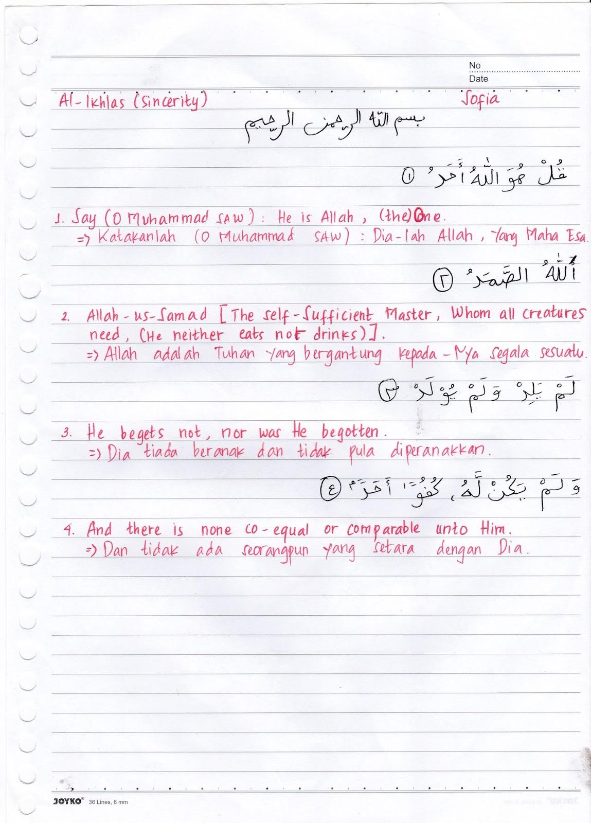 Surat Qulhu Dan Artinya