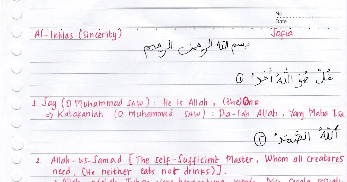 Terjemahan Surat Al Falaq Dengan Bahasa Inggris - Contoh ...