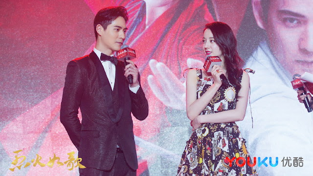 Dilraba Dilmurat Vic Chou The Flame's Daughter Press Conference