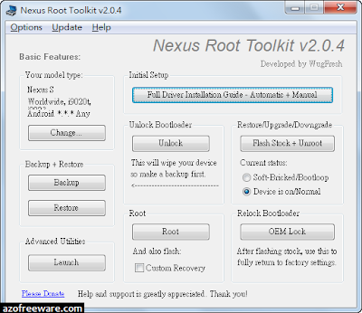 Nexus Root Toolkit (NRT)
