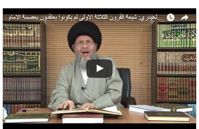 """""""Pernyataan Imam Ali dan Grand Ayatullah Kamal Al Haydari  : Bahwa Imam Tidak Makshum"""""""