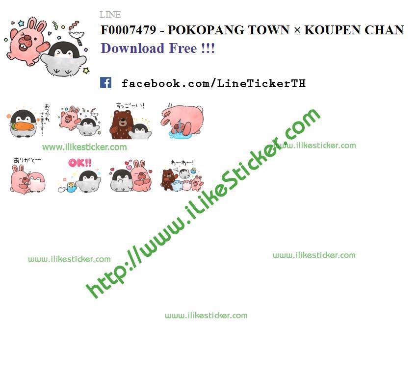 POKOPANG TOWN × KOUPEN CHAN