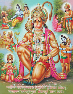 Hanuman mantra song   hanuman mantra song download   hanuman.