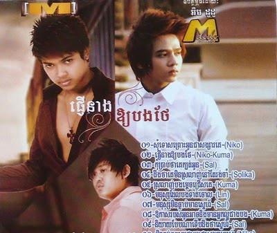 M CD Vol 24