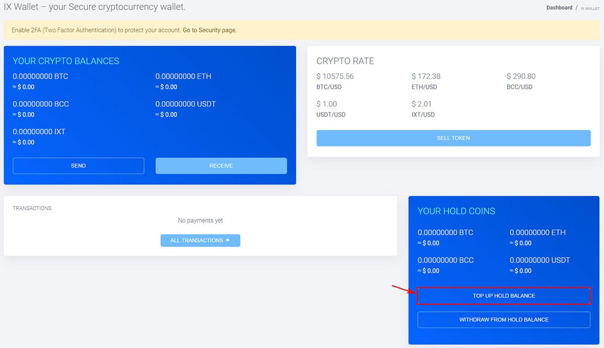Создание депозита в IX Wallet