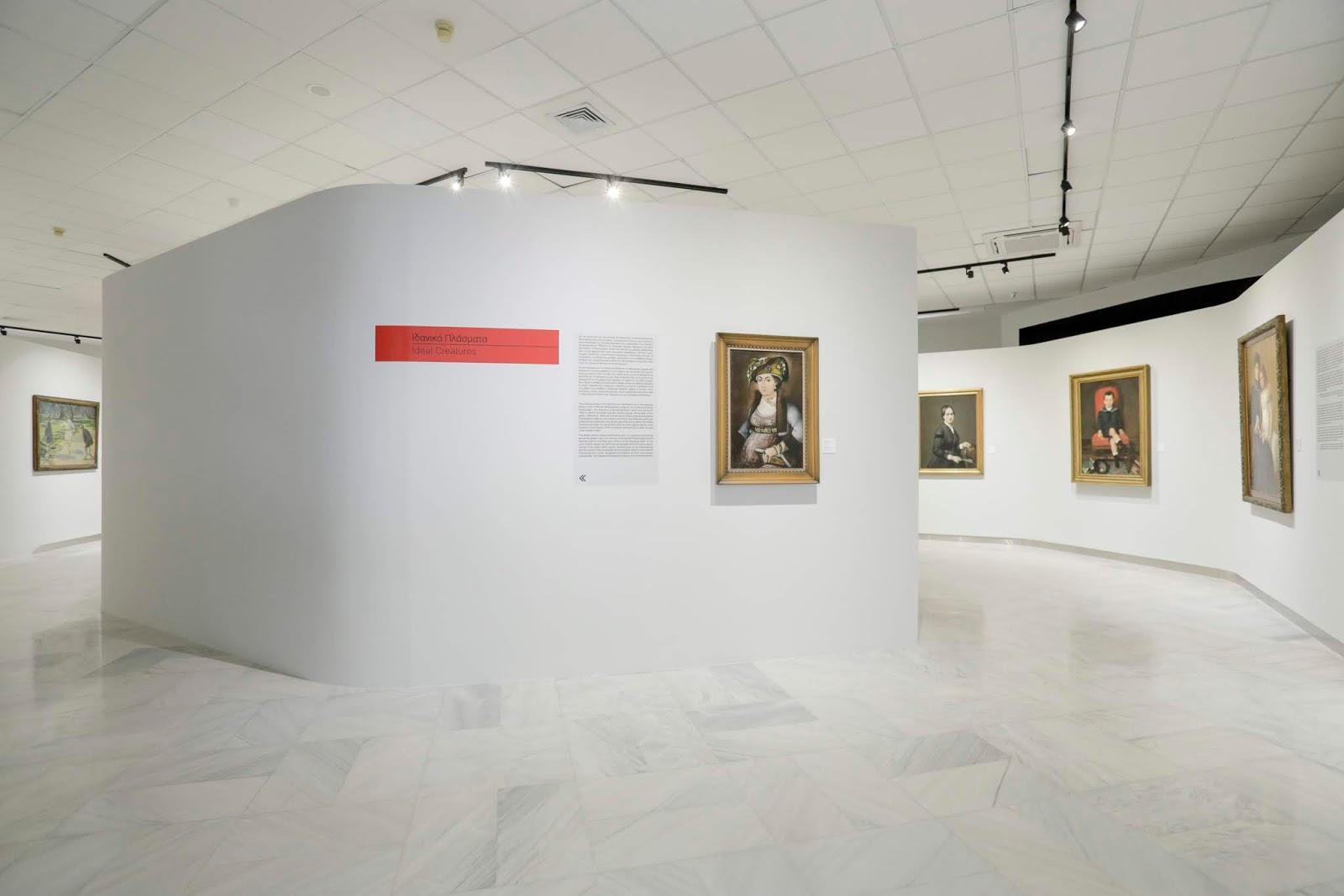 Ανοιχτές ξεναγήσεις στη Συλλογή Κατσίγρα
