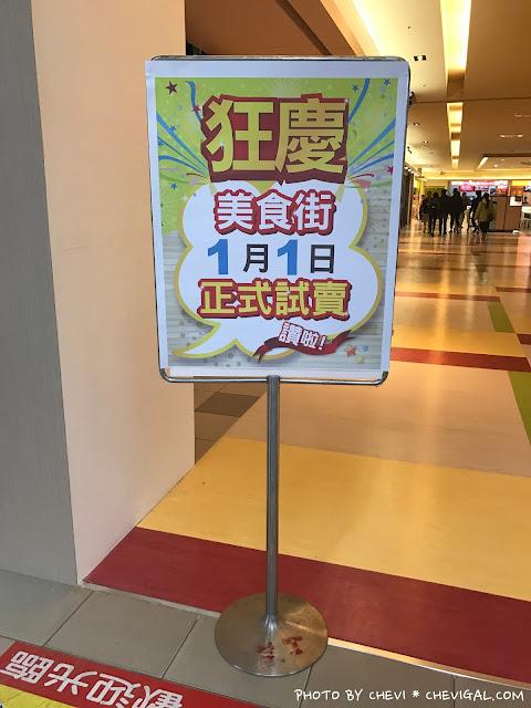 IMG 3887 - 台中西屯│台糖美食街重新開幕囉!不用跑去草悟道也能吃到傘甘甜點,還有多家新店面進駐,整體煥然一新!