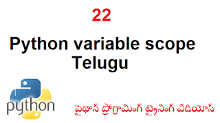 22 Python variable scope Telugu