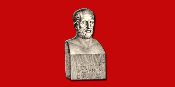 ΘΕΟΦΡΑΣΤΟΥ ΧΑΡΑΚΤΗΡΕΣ 16-30 (XVII-XXΧ)