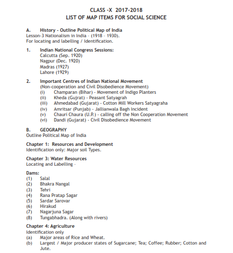 Socialscience4u list of map items for social science class x board list of map items for social science class x board exams altavistaventures Image collections
