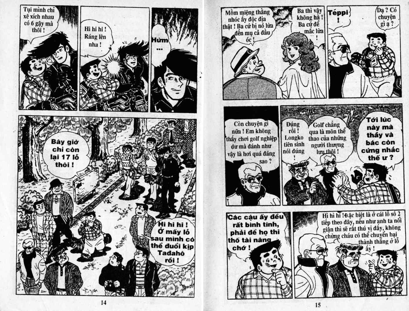 Ashita Tenki ni Naare chapter 5 trang 6