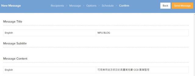 onesignal-web-push-notification-12-讓 Blogger 網站可以向訂閱者發佈通知﹍OneSignal 網頁推播訊息外掛