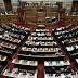 120 δόσεις: Στη Βουλή το νομοσχέδιο, τι προβλέπει για τους οφειλέτες - Πίνακες με παραδείγματα