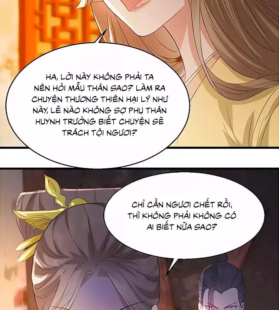 Gian Phi Như Thử Đa Kiều chap 68 - Trang 26
