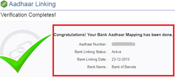 how to check aadhaar card linked with bank account