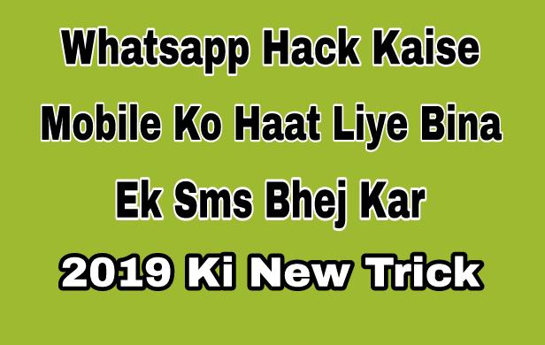 Tools zum Hacken von WhatsApp