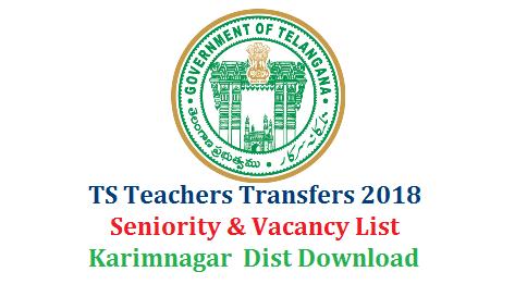 Karimnagar Dist Transfers SGT GHM SAs LPs PET Seniority and Vacancy List Download