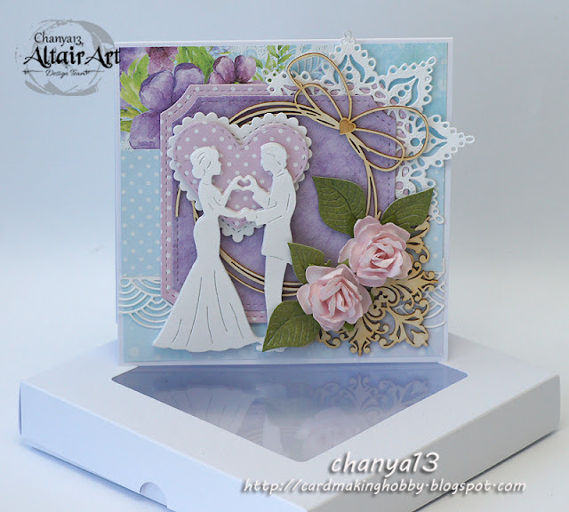 328. Kolorowa kartka ślubna w pudełku