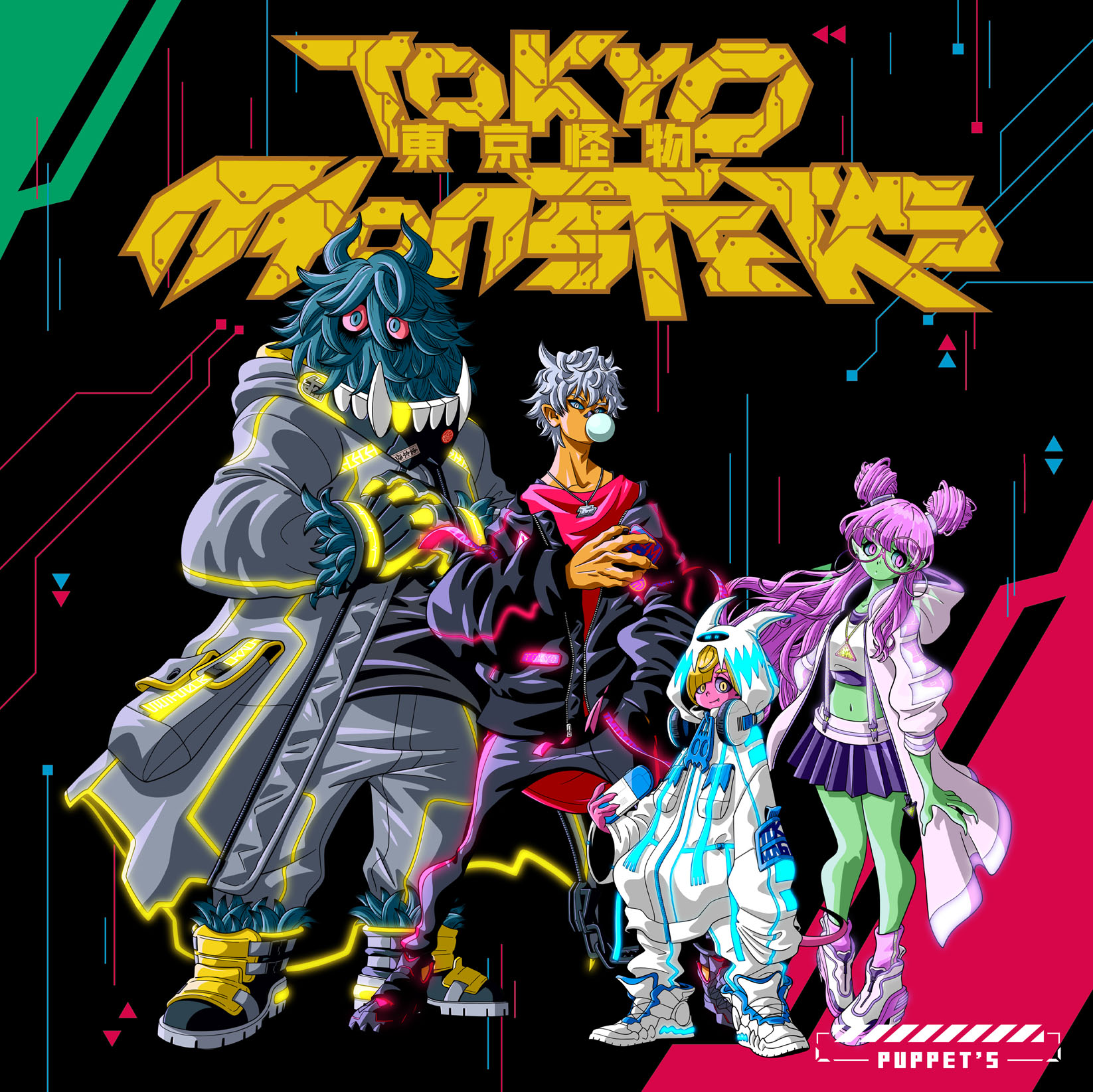 TOKYO MONSTERS - PUPPET'S