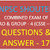 TNPSC VAO GROUP 4 ONLINE TEST 15 ஒருங்கிணைந்த குடிமைப் பணிகள் குரூப் 4 மற்றும் விஏஓ தேர்வுகளுக்கான வினா-விடை - 15