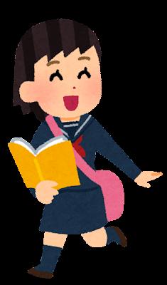 旅行に行く学生のイラスト(学ラン・女性2)