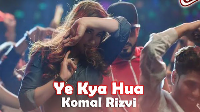 Komal Rizvi | CornettoPopRock2 | Yeh Kya Hua Lyrics