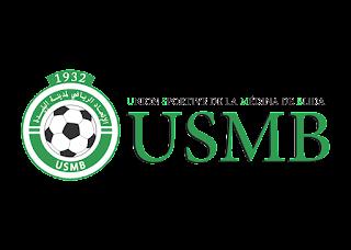 USMB Logo Vector