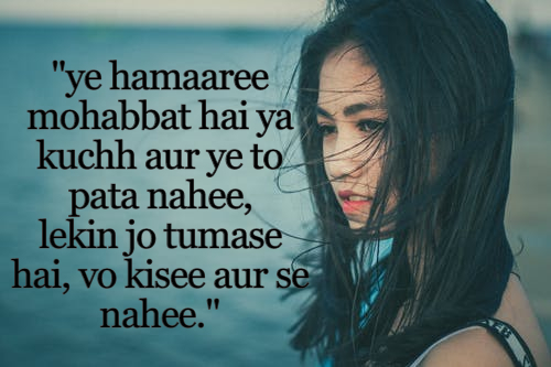 Top 110+ Most Popular Romantic Shayari Collection
