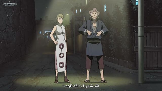 Naruto Shippuuden Movie 6 بلوراي 1080P أون لاين مترجم عربي تحميل و مشاهدة مباشرة