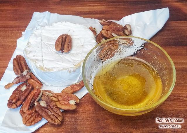 Сыр с плесенью, орехами и медом