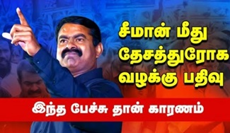 Seeman Speech in Coimbatore Shaheen Bagh | Tamil News