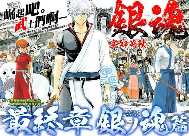 Gintama. BD, Gintama.: Shirogane no Tamashii-hen, Gintama Final Arc