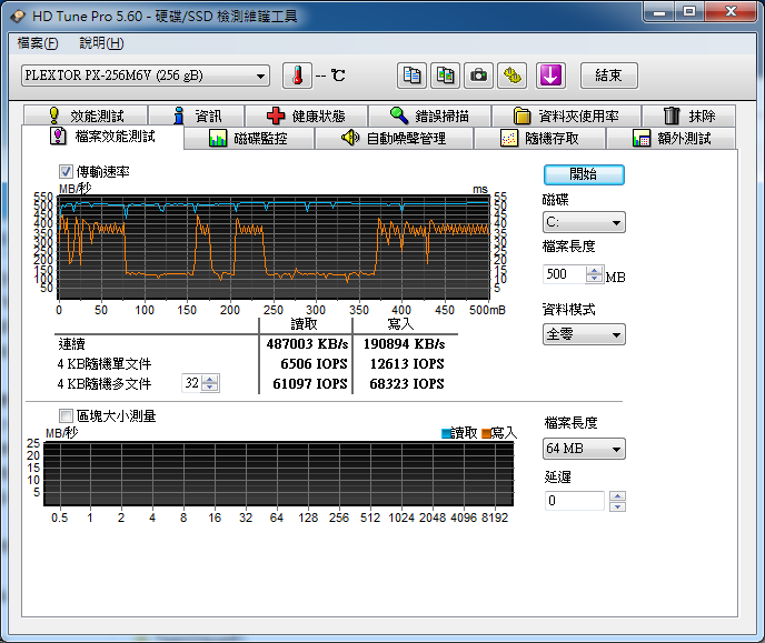 Image%2B004 - Plextor M6V 256G SSD 開箱評測 & Asus K55VD 拆機升級雙硬碟教學