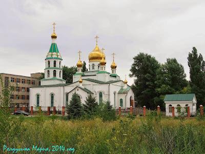 Новочеркасск Церковь Сергия Радонежского