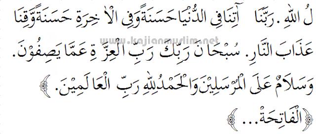 Doa tahlil (image 23)