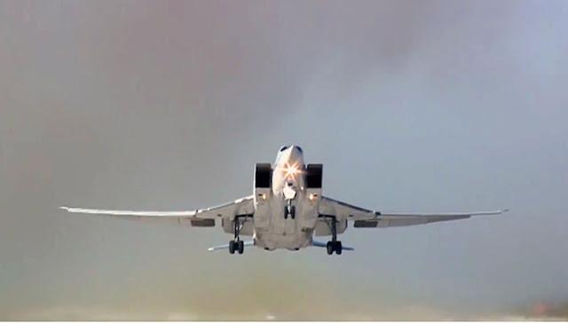 Крушение российского бомбардировщика Ту22М3