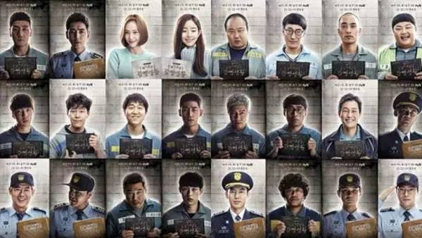 Review dan Sinopsis Drama Korea Wise Prison Life (2018)
