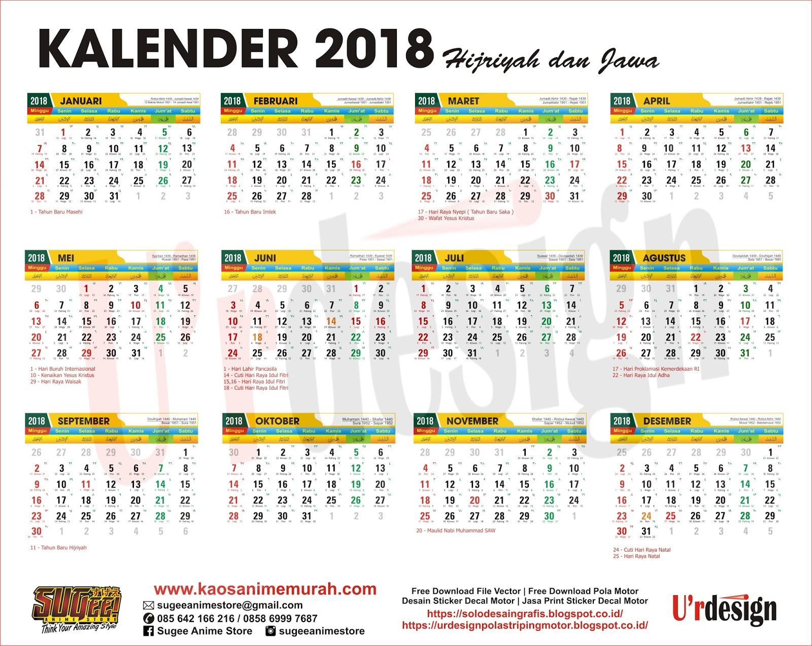 free download kalender 2018 lengkap hijriyah jawa u 39 rdesign. Black Bedroom Furniture Sets. Home Design Ideas