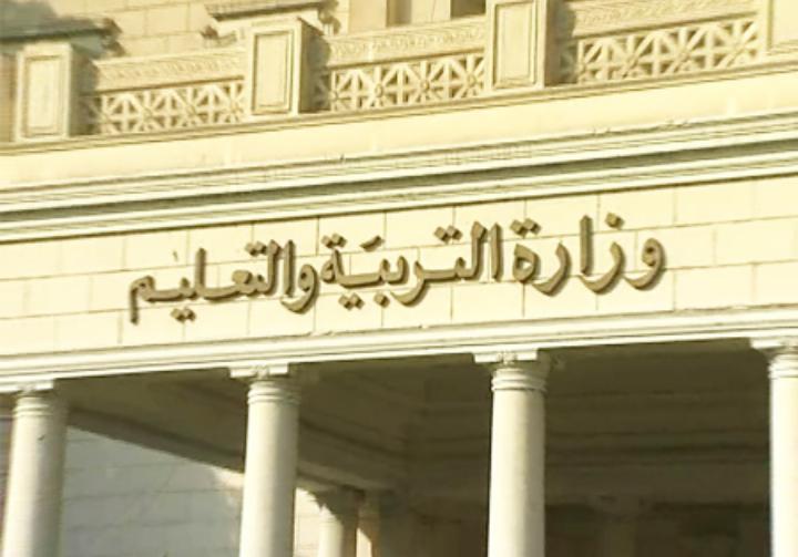 تعلن وزارة التربية والتعليم عن اعارات للمعلمين لبعض التخصصات والتقديم متاح ليوم 17 / 12 / 2016