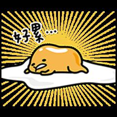 gudetama's Sunny Side Pop-Ups