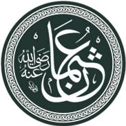 khalifahUsman bin Affan