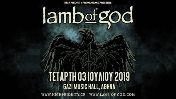 LAMB OF GOD: Τετάρτη 3 Ιουλίου @ Gazi Music Hall