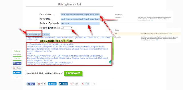 meta tag generator for blogger, free meta tag generator, blogger ke liye meta tag generate kaise kare, meta tag generator tool