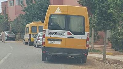 رئيس مجلس ترابي بأزيلال يستغل سيارة النقل المدرسي الخاصة بالمبادرة لنقل ابنائه من مدرسة خصوصية